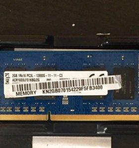 2Gb PC3-1600 DDR3-12800 Kingston для ноутбука