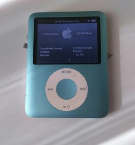 Ipod MB249 8GB