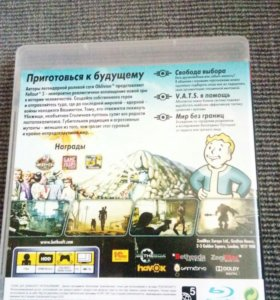 Fallout3 русский ПС3