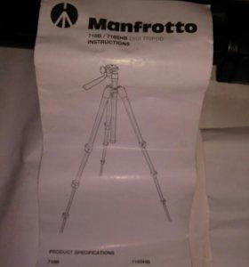 Штатив Manfrotto 718B