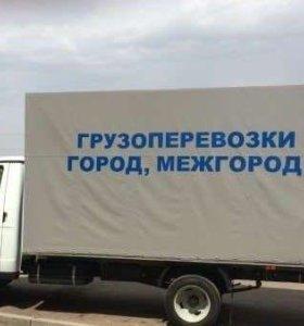 Переезды грузчики частник грузоперевозки