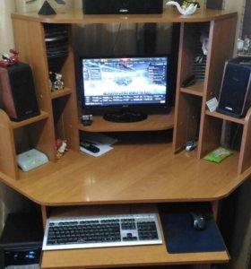 Компьютер+стол