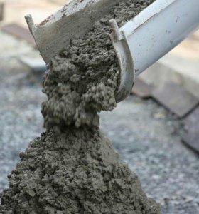 Бетон, песчано- цементный раствор всех марок