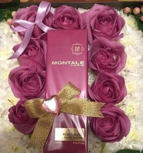 Монталь роза