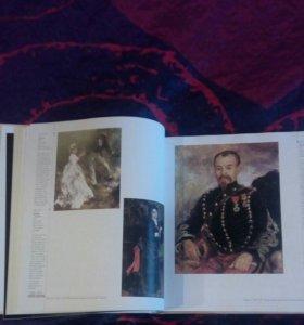 Большая книга Эмпрессионисты