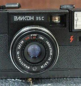 Эликон 35с