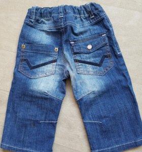Брючки джинсовые детские на мальчика