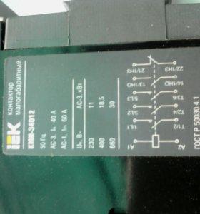 Пускатель для двигатель электронной