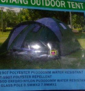 Палатка туристическая 3-х ,