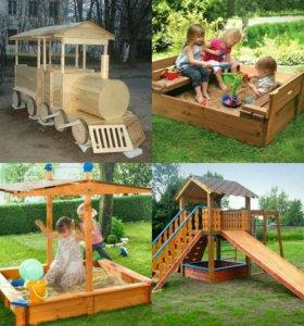 Детские городки из дерева