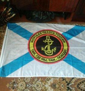 Флаг ВМФ Морская пехота