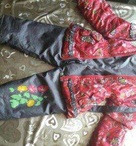 На девочку куртка и штанишки
