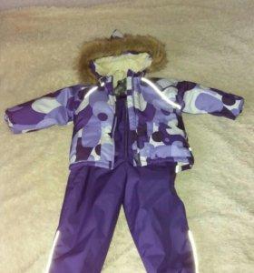 Зимний костюм Хуппа