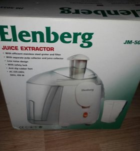Соковыжималка Elenberg JM-5033