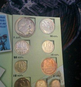 Монетница ссср сбер книжка.
