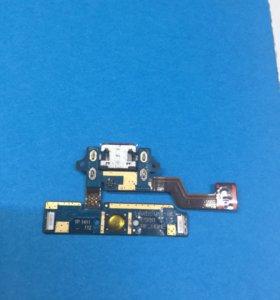 Шлейф для LG E980/E988 Optimus G Pro с зарядкой