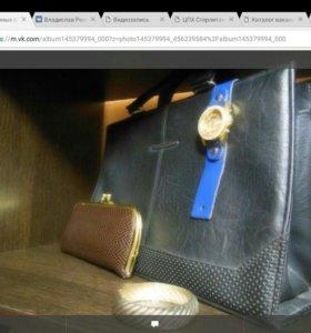 Сумка часы и кошелёк с браслетом