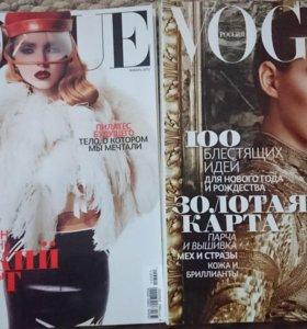 Журналы vogue