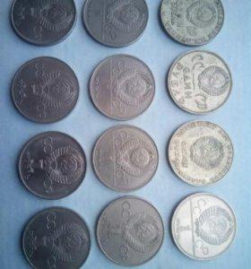Монеты 1 рубль СССР