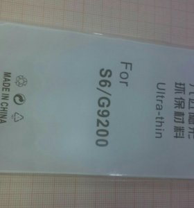 S6 /G9200 селеконовый чехол.
