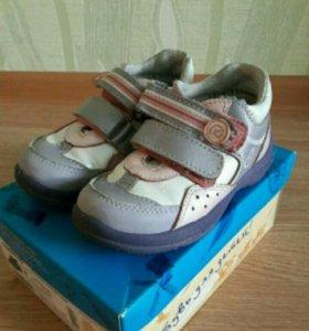 Ботинки Котофей размер 25