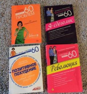 Книги Миримановой