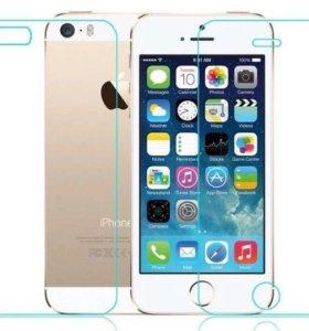 Продам 2 стекла на IPhone 5/5S/SE