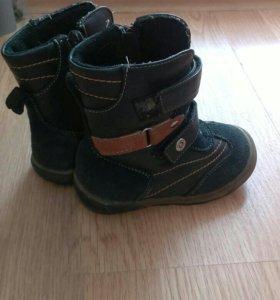 Весенние ботинки.