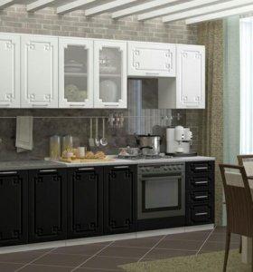 Кухня Карина 2.0м. Новая, в упаковке!
