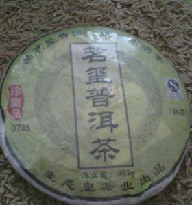 Чай пуэр,2008г.