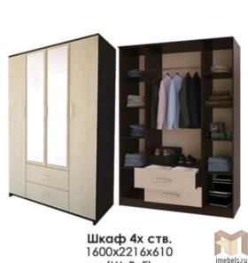 Мебель арабика очень срочно продаю