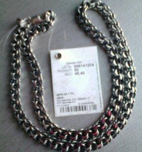 Новая серебряная цепь 46 гр