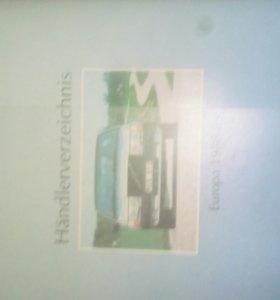 Книга сервисная для вольво 740
