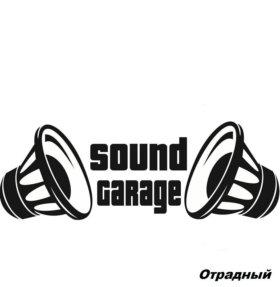 Sound Garage 63
