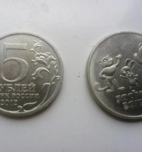 2 монеты