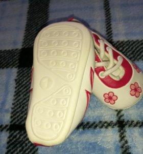 Первая обувь малышке