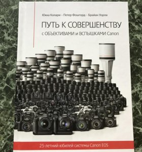 Книга для фото