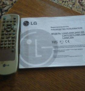 Видеомагнитофон LG