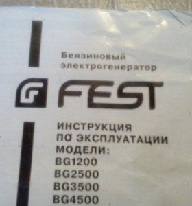 Бензиновый электрогенератор FEST BG 4500