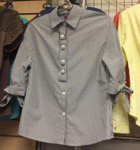 Блузка полосатая с жемчугом