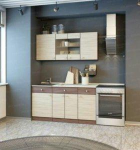 Кухня Шимо 1,5 м