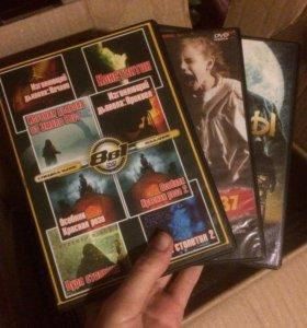 DVD ужасы