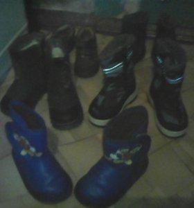 Обувь до 25
