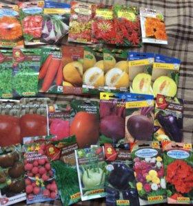 Семена пакет 1