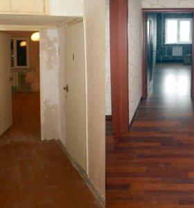 Ремонт квартир, офисов, помещений