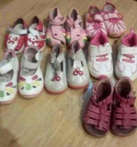 Пакет обувь детский