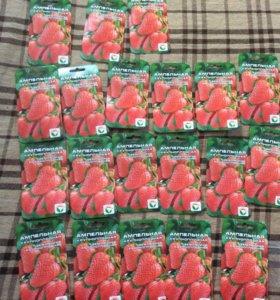 Семена пакет 5