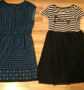 2 платья befree