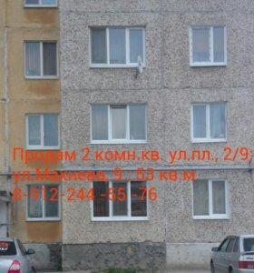 Квартира, 2 -комн.кв.ул.пл.,53 кв.м.