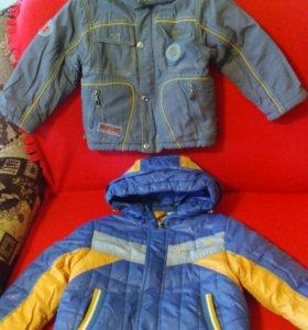Куртки зима- осень